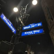 Koreatown – Travel the World without leaving your city