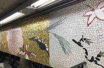 Subway Art – Un Museo Sotterraneo